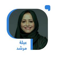 أعان الله الأطباء وأعان عليهم - جريدة الوطن السعودية