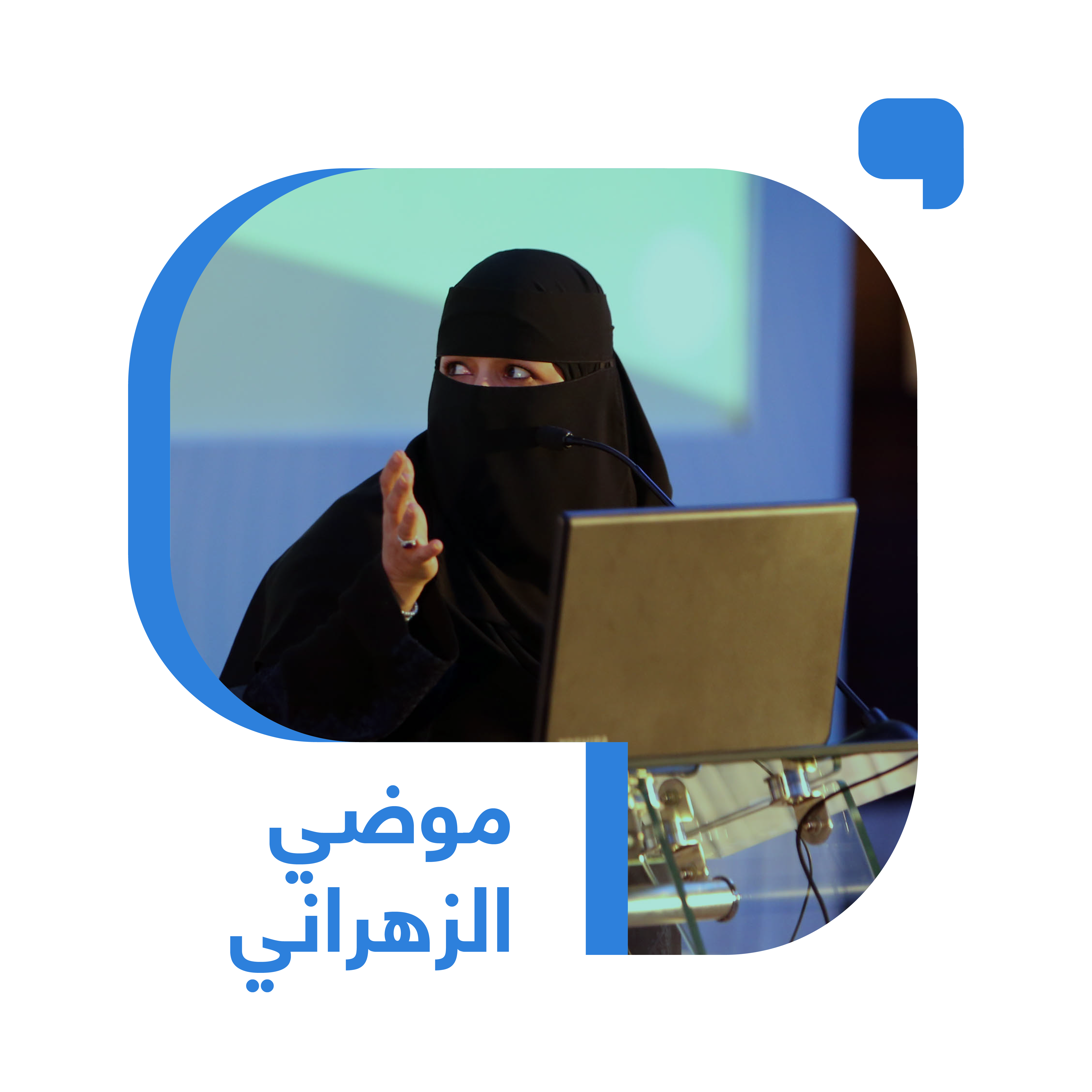 مِن المسكوت عنه التحرش الجنسي بالأطفال - جريدة الوطن