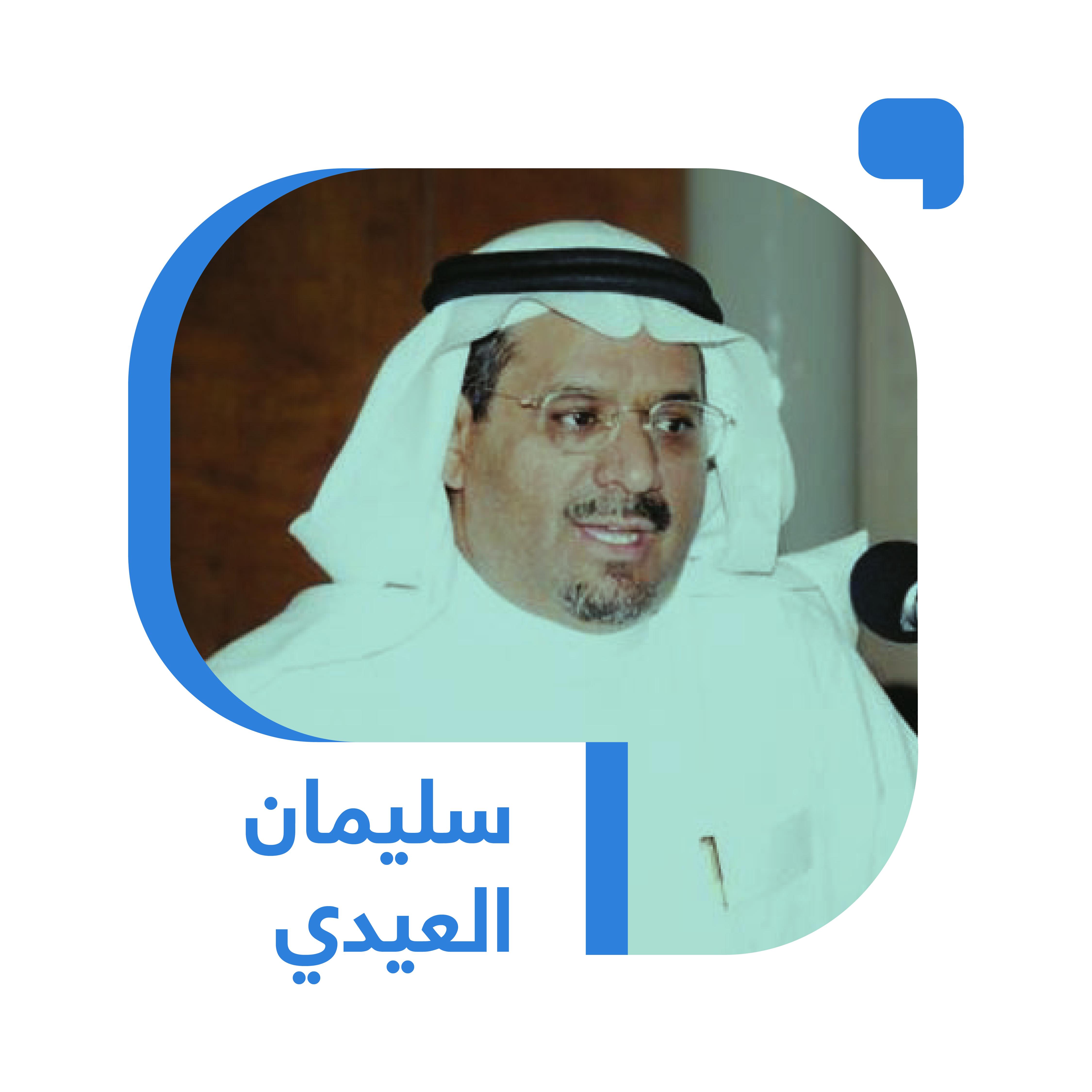 جامعة الملك فيصل بالأحساء والشراكات الوطنية - جريدة الوطن