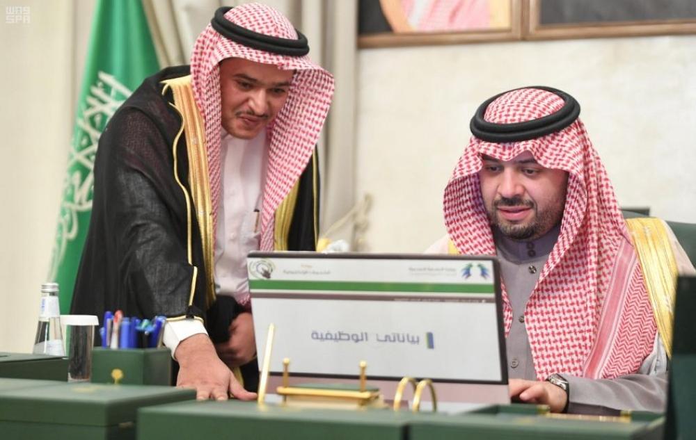 الأمير فيصل بن خالد بن سلطان يطلق المنصة (الوطن)