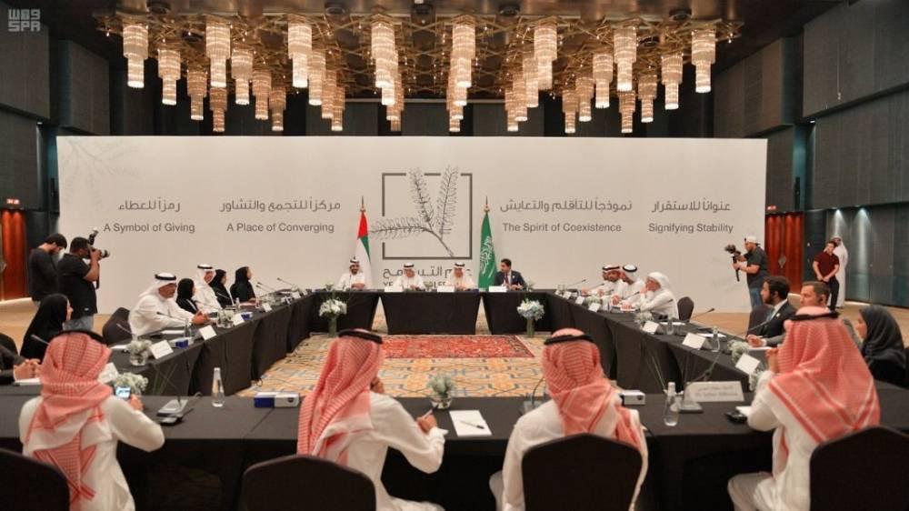 سفارة الإمارات بالمملكة تنظم معرض عام التسامح (1)