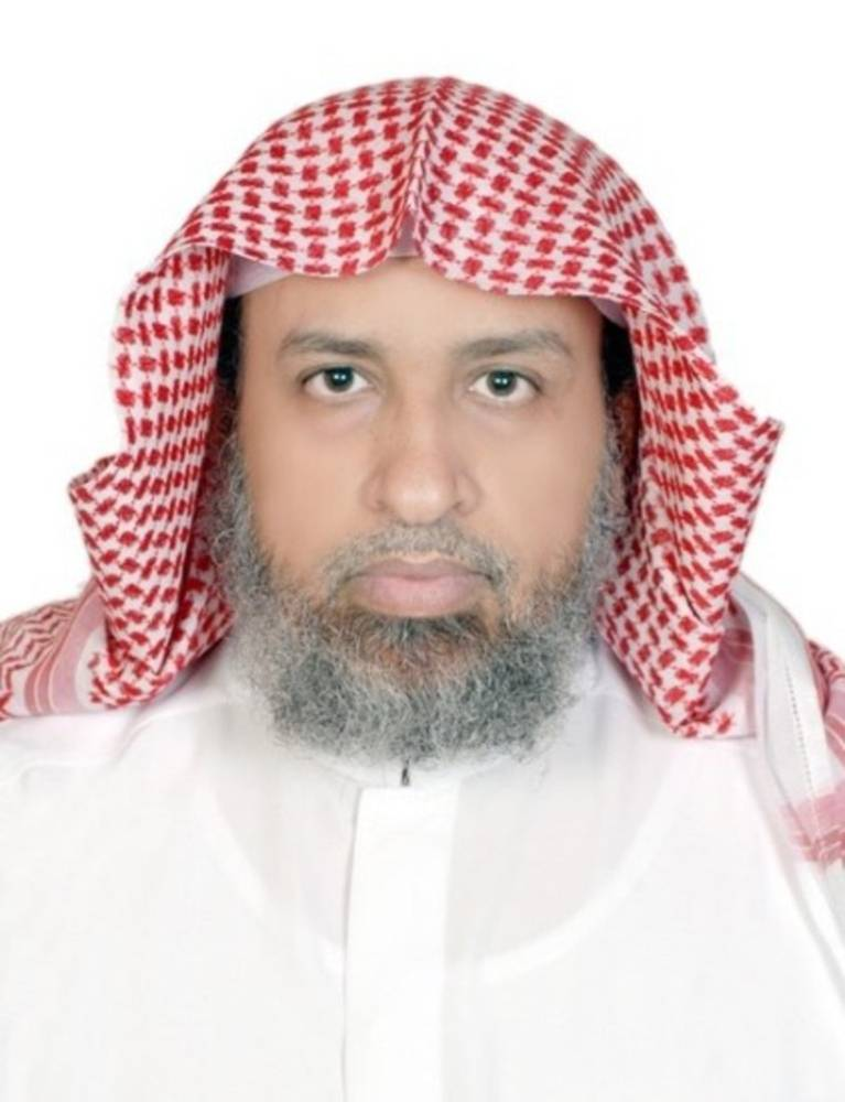 الدكتور محمد بن عبدالله العقيبي