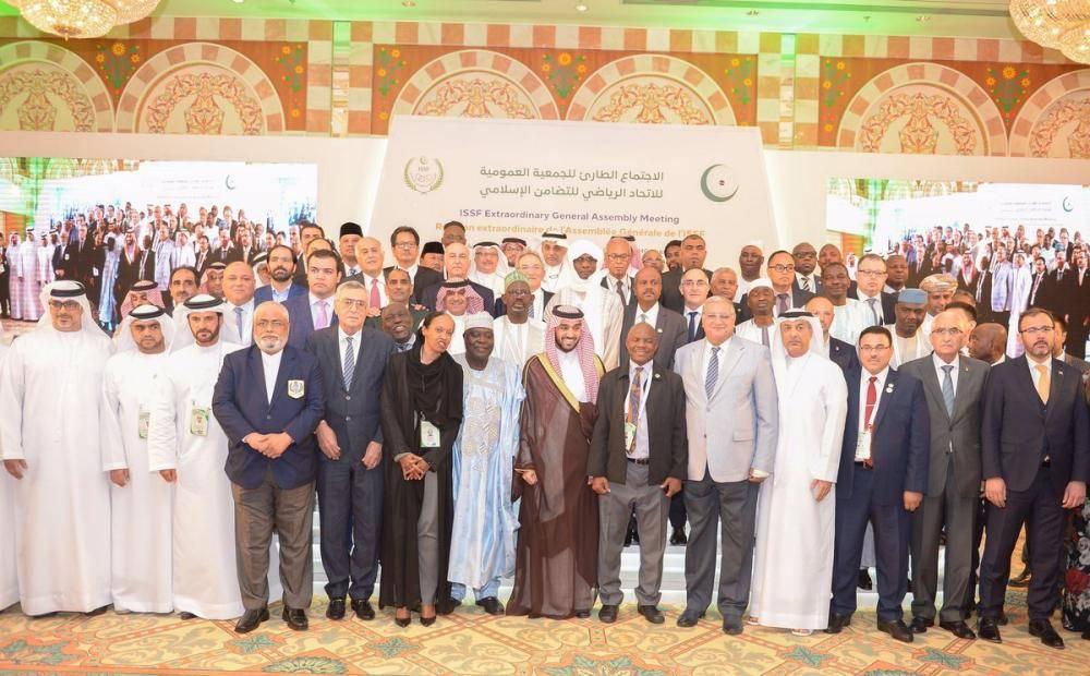 أعضاء الاتحاد الرياض للتضامن الإسلامي