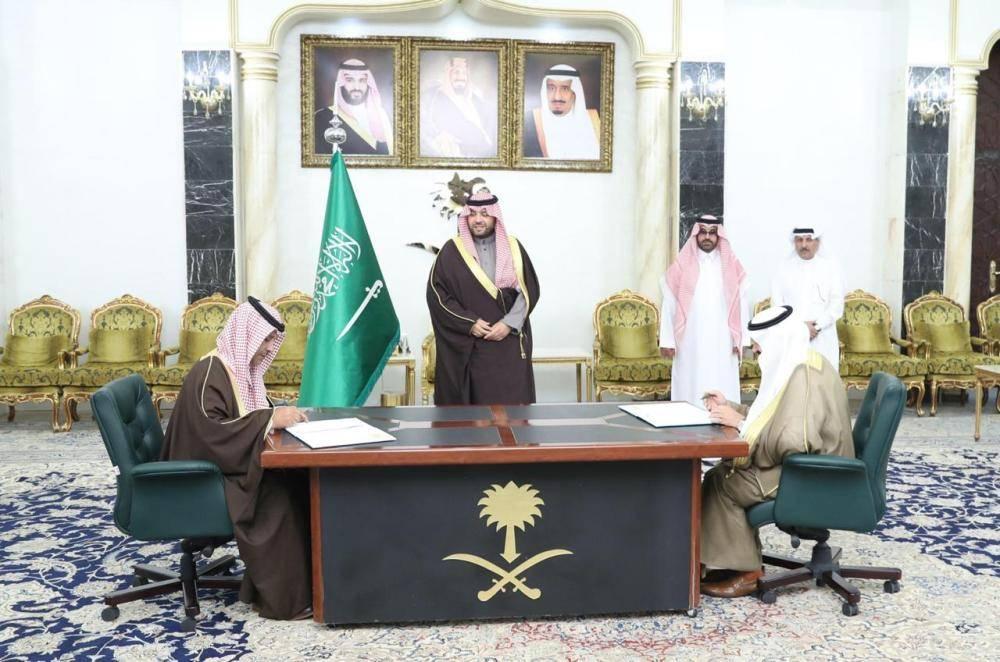 أمير الحدود الشمالية يشهد توقيع اتفاقية التعاون بين الإدارة العامة للتعليم وإدارتي المرور والصحة (الوطن)
