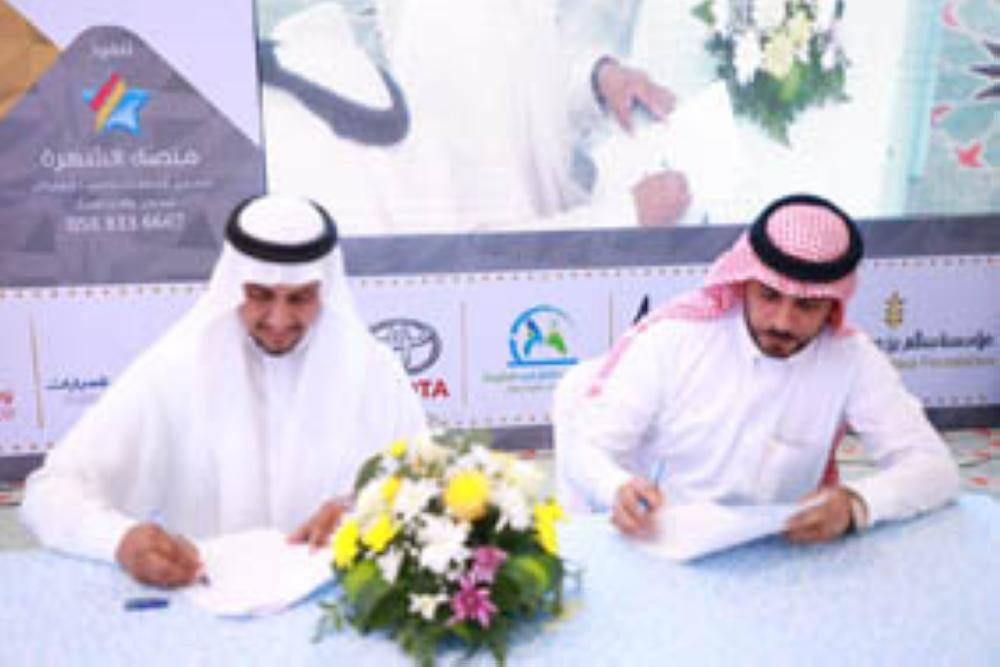 توقيع الشراكة بين التعليم ومجموعة أبوعمرين