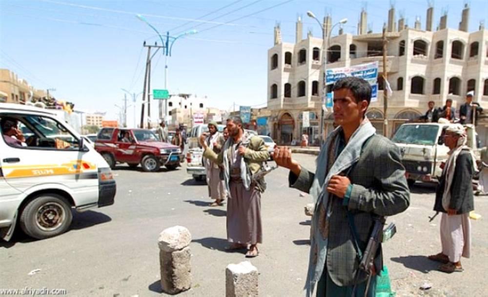 إحدى نقاط التفتيش الحوثية ( الوطن)