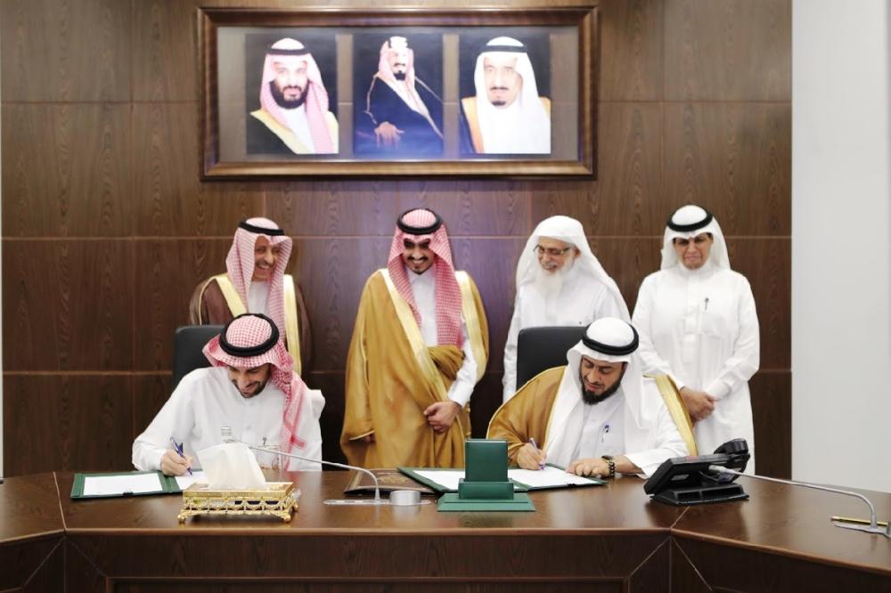 توقيع اتفاقية رعاية الطلبة الموهوبين والموهوبات (الوطن)