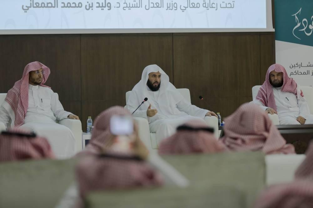 الدكتور وليد الصمعاني خلال حفل التدشين  (الوطن)