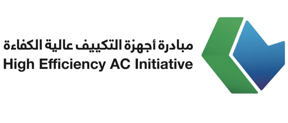 المركز السعودي لكفاءة الطاقة يقدم مبادرة 6 أجهزة تكييف للمواطن وبخصم 900 ريال للجهاز جريدة الوطن
