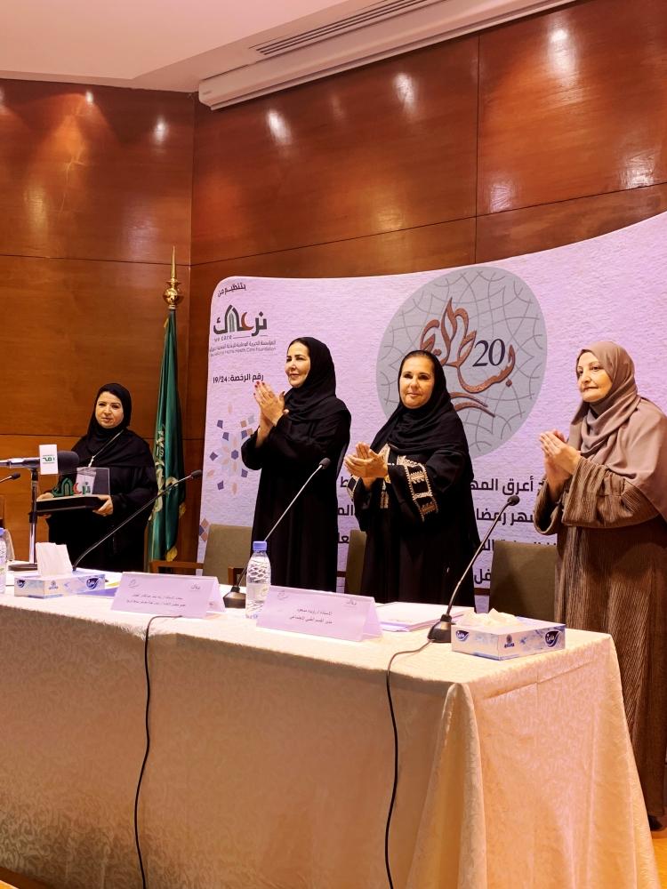 الأميرة عادلة بنت عبد الله بن عبد العزيز آل سعود أثناء تكريم الرعاة  (الوطن)