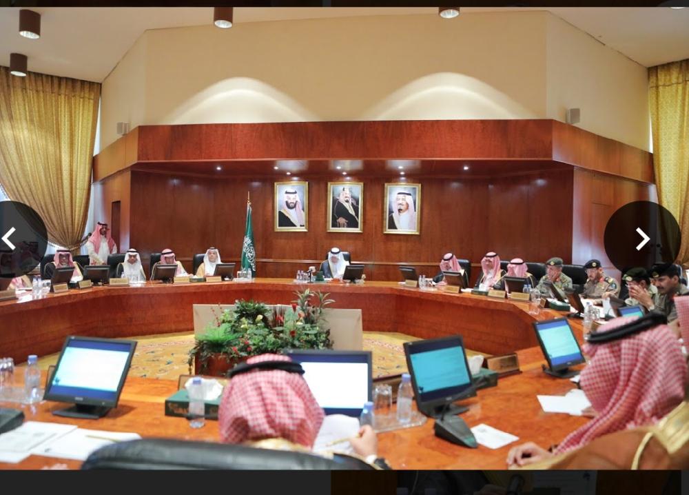 أمير مكة المكرمة مترئسا الاجتماع (الوطن)