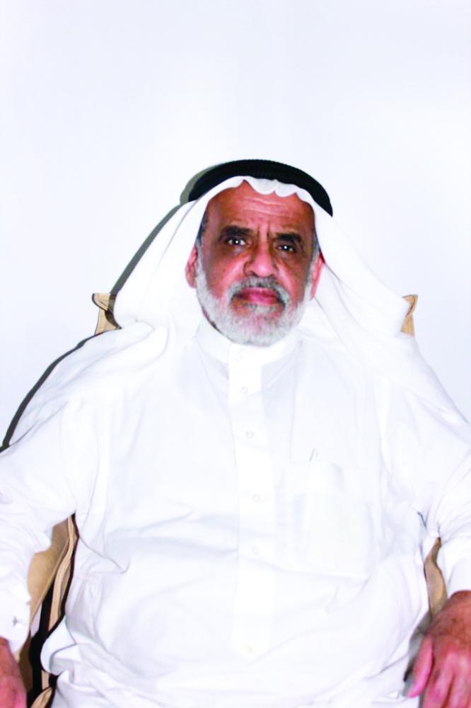 الدكتور عبدالله الجفالي
