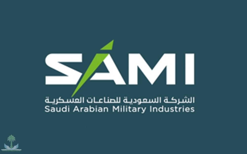 SAMI تستحوذ على AACC لتوسيع أعمالها في الشرق الأوسط وإفريقيا