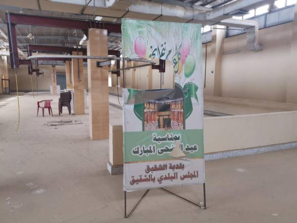 لوحة ترحيبة قبل إغلاق المسلخ. (تصوير :محمد الحسين)