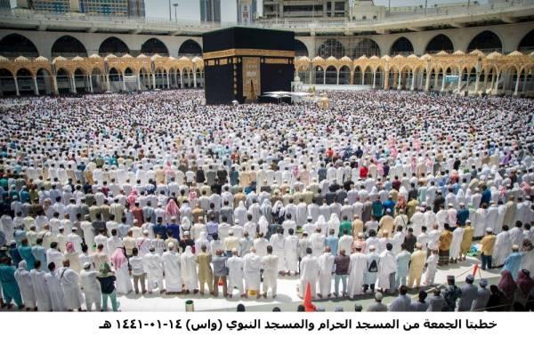 خطيب المسجد الحرام: فلسطين قضية المسلمين الأولى - جريدة الوطن
