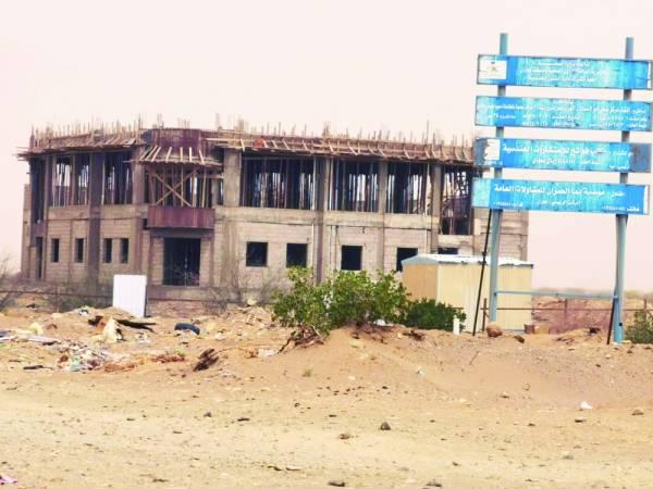 مبنى صحي أبوالسداد المتعثر (تصوير: محمد الحسين)