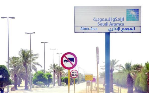 الهجوم على النفط السعودي يفتح باب المخاوف والاضطرابات بعيدة المدى
