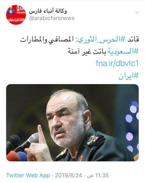 تهديد صريح للمنشآت النفطية السعودية من قبل الحرس الثوري الإيراني