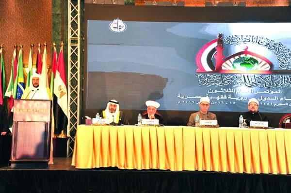 آل الشيخ: فكر الإخوان الإرهابي نشر التشدد باسم الإسلام