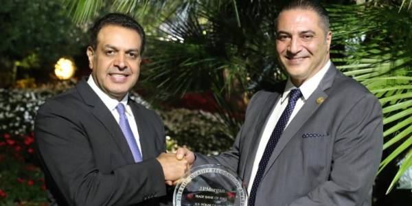 """""""JP Morgan"""" awards the Iraqi Trade Bank Award for Excellence in direct transfers 391715"""