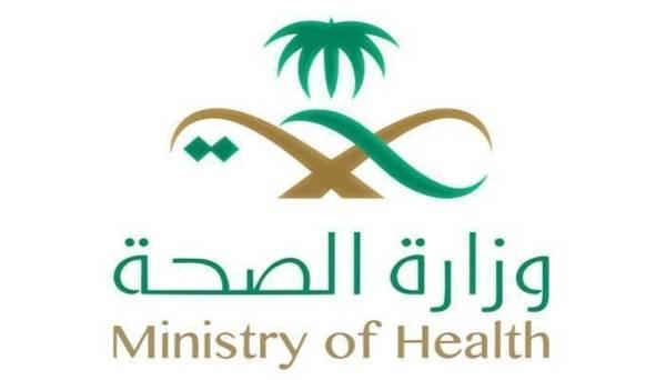 129-230321-ministry-health-saudi-arabia-increase-ages_700x400