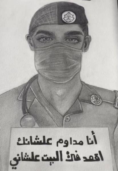 رسمة بريشة الفنانة سهام العبدلي