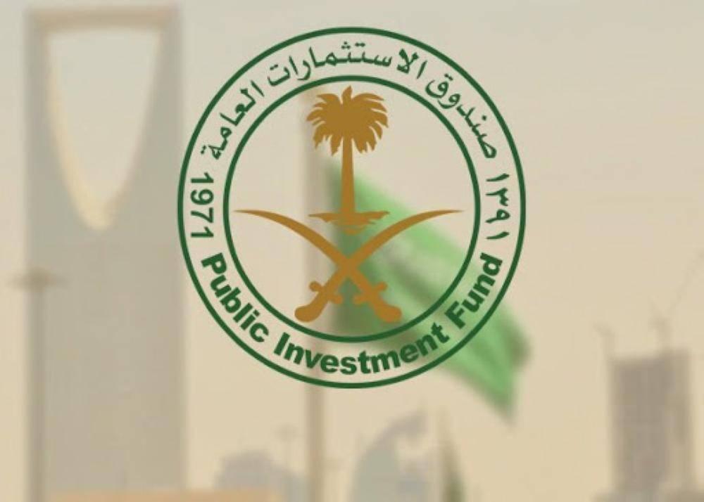 37 مليارا حصصا اقتنصها صندوق الاستثمارات في 26 شركة - جريدة الوطن