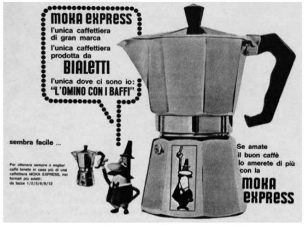 عام 1965، إعلان لغلاية موكا، التي اخترعت وصنعت في إيطاليا