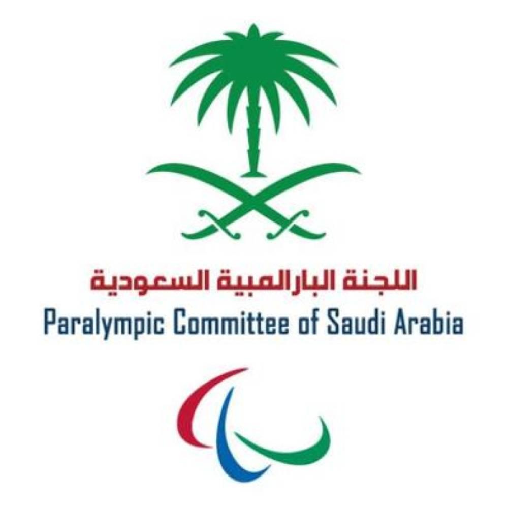 شعار اللجنة البارلمبية السعودية