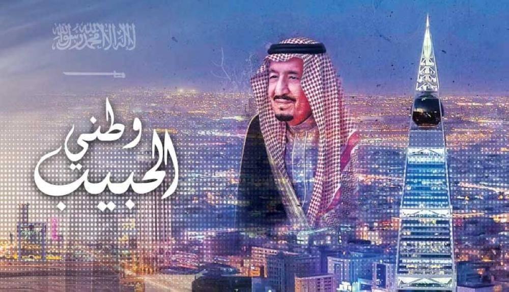 وطني الحبيب برنامج جديد على قناة اقرأ - جريدة الوطن