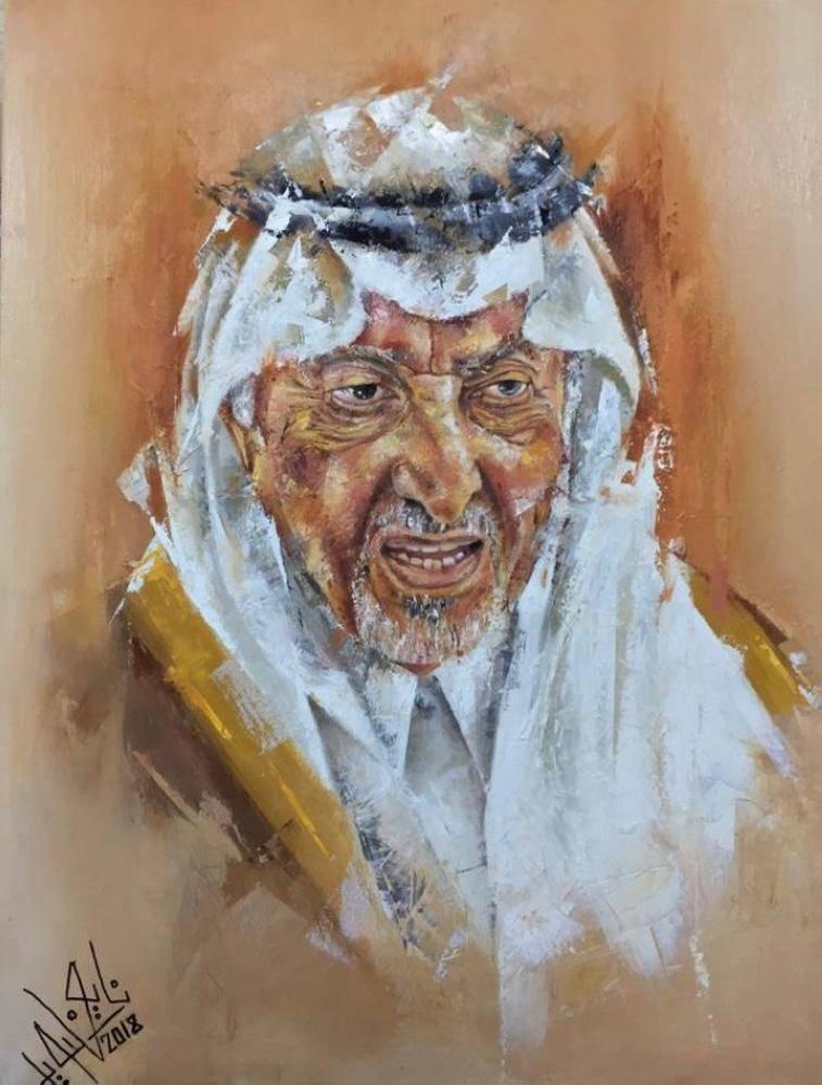 خالد الفيصل من أعمال الفنان سويد اسلوب تأثيري