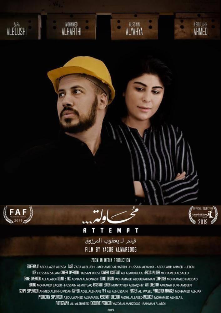 الفيلم الحائز على جائزة النخلة الذهبية
