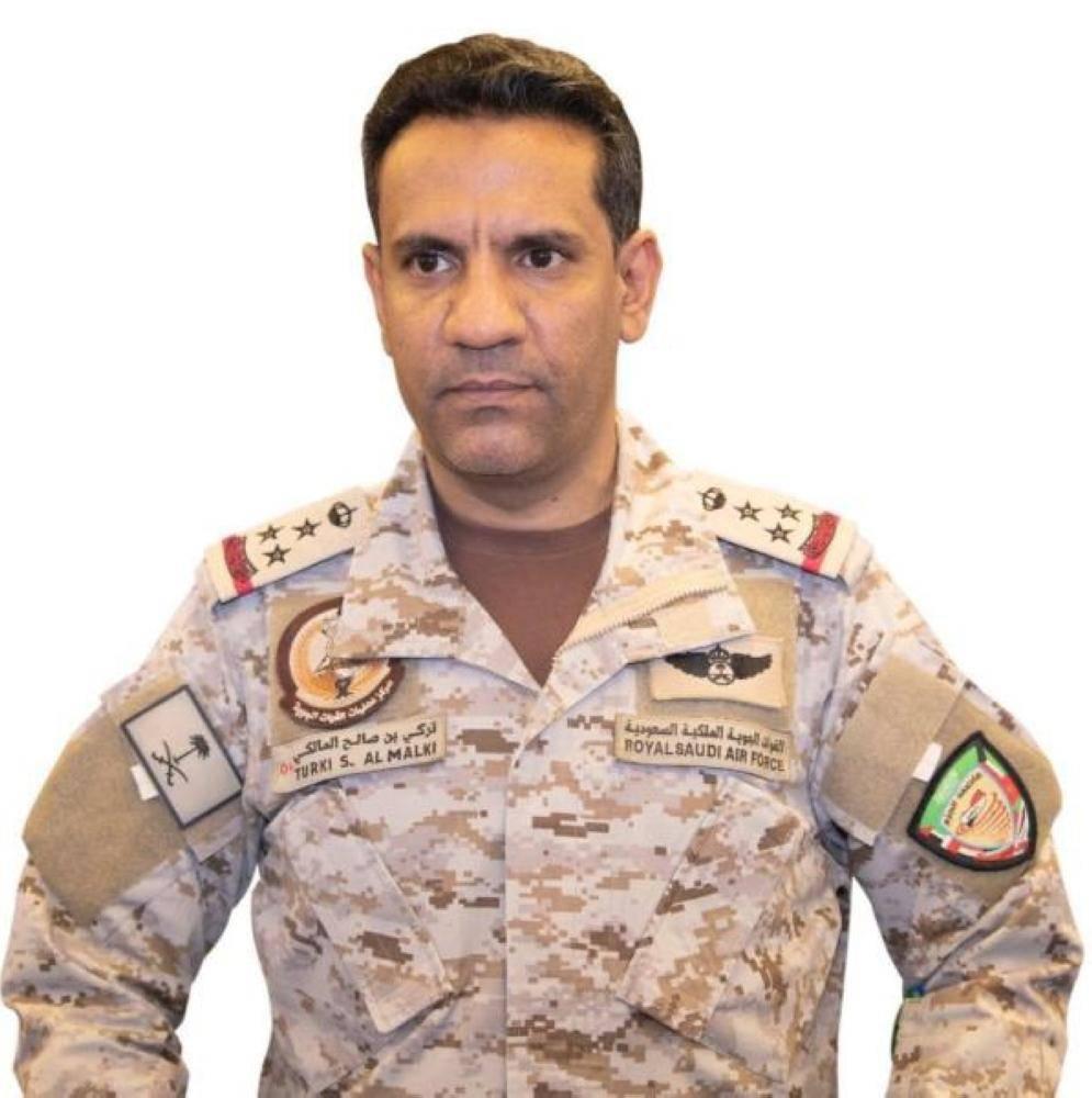 اعتراض طائرة مفخخة أطلقها الحوثي تجاه المنطقة الجنوبية