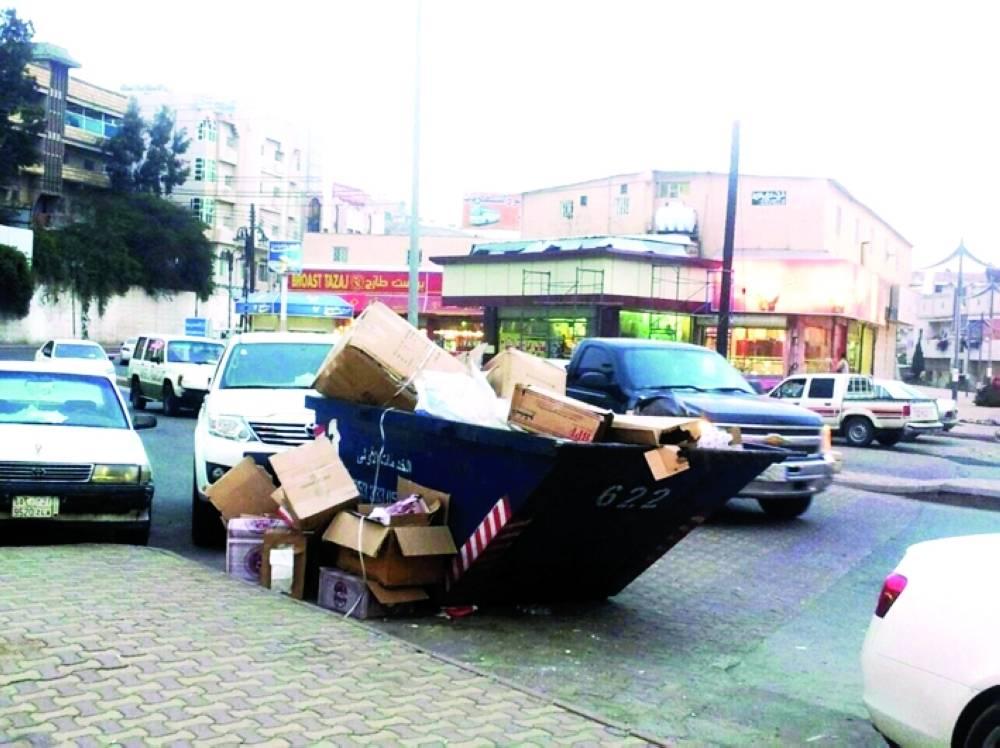 النفايات القمامة (1)