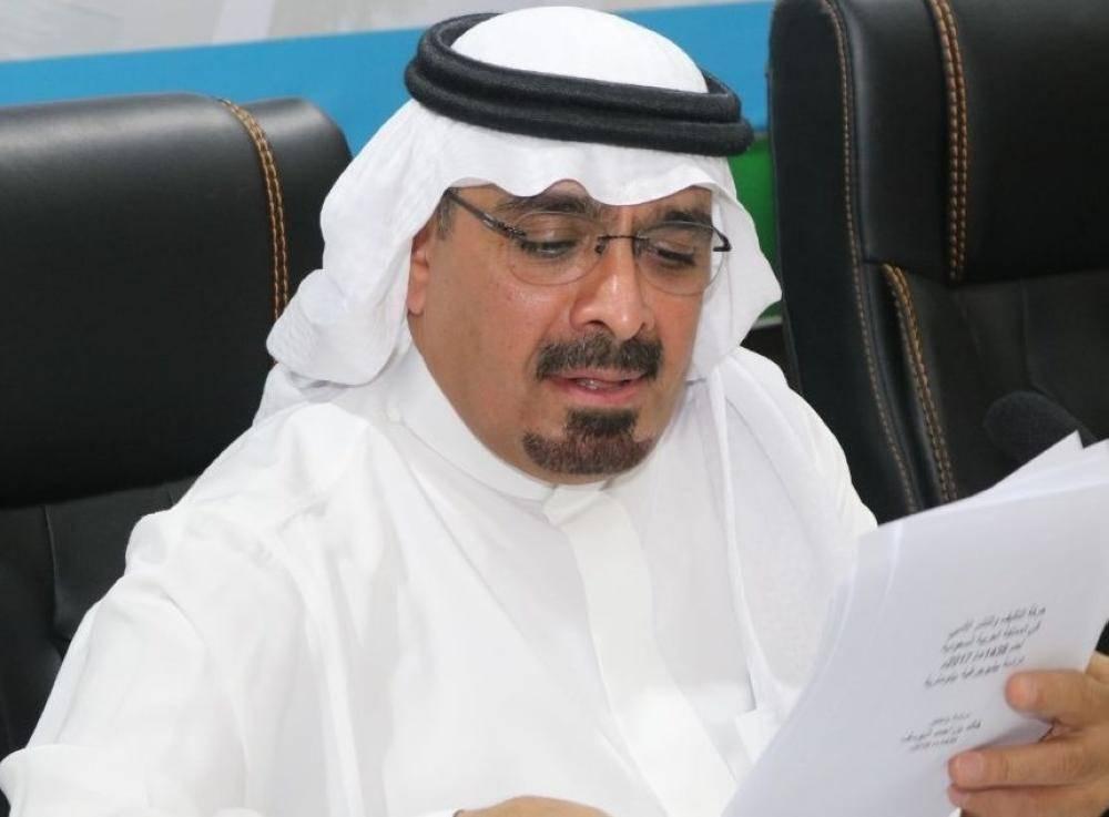 خالد اليوسف
