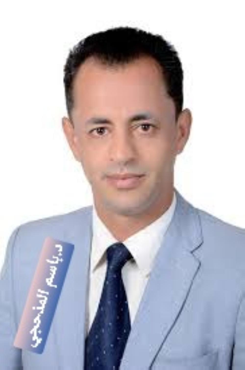 Dr.Bassem Al-Madhagi