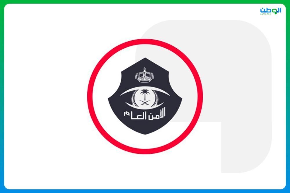 الأمن-العام