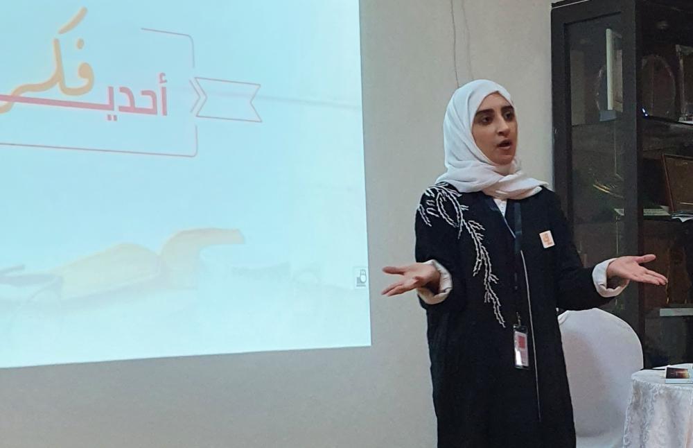 أريج الشيخ علي متحدثة في الحلقة النقاشية