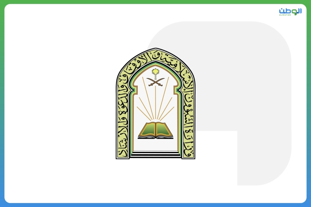 عودة التدريس بحلقات تحفيظ القرآن حضوريا
