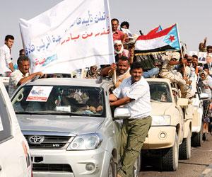 مظاهرات تندد بخطة المبعوث الأممي