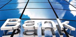 التكنولوجيا تقلص %40 من عدد موظفي البنوك 2025