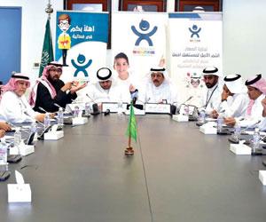 جمعية تعاونية لتبني مشاريع رواد الأعمال الصغار