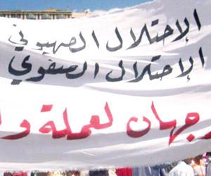 13 مدينة أحوازية تنضم لانتفاضة الكرامة