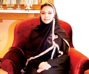 سعودية تصمم