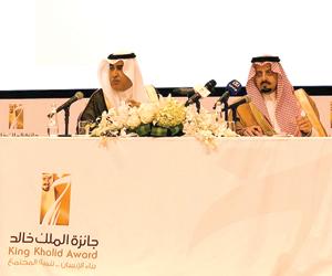 أمير عسير يعلن أسماء الفائزين بجائزة الملك خالد لع