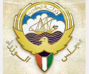 الكويت: نرحب بحرص المملكة على استجلاء الحقيقة