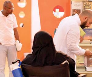 %20 من كبار السن السعوديين يعالجون على نفقتهم