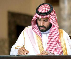 محمد بن سلمان أبرز المؤثرين في قطاع نقل النفط والغ