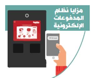 f58796988 70 % من السوق السعودي بالكاش - جريدة الوطن