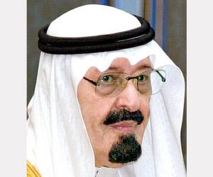 الملك يشكر مدير الجامعة الإسلامية